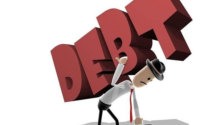 Nợ quá hạn là khoản nợ của người đi vay đến thời hạn phải trả cho ngân hàng nhưng không trả được hay không trả đúng thời hạn theo quy định.